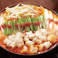 寒い冬には、特製辛鍋で温まってください。