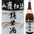 石川県の美味しい地酒3『菊姫 山廃純米【菊姫合資会社】』