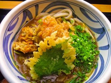 釜あげ饂飩 唐庵 茨木のおすすめ料理1