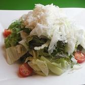 どんさん亭 伊勢崎店のおすすめ料理3
