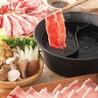 温野菜 枚方市駅前店のおすすめポイント3