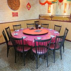 中華料理 瀋陽 上大岡の雰囲気1