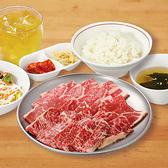 焼肉 宝島 船橋店のおすすめ料理2