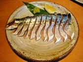 おばんざいと酒処 夕凪のおすすめ料理3