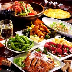Villa's Kitchen ヴィラズキッチン KUU 空 仙川店のおすすめ料理1