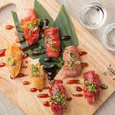 松戸肉食バル 牛吉豚平のおすすめ料理3