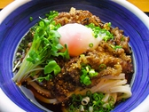 釜あげ饂飩 唐庵 茨木のおすすめ料理2