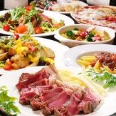 食ん菜 たべんさい Tabensai