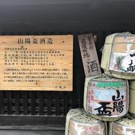 美味しい日本酒を日々追及!!