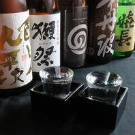 10種以上の日本酒を常備
