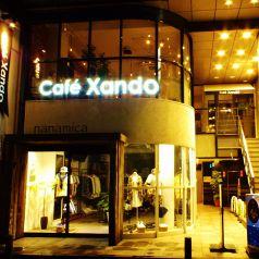 カフェ ザンドゥ Cafe Xando 大名店のおすすめポイント1