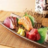 かまどか 掛川店のおすすめ料理2