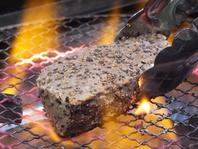 炭火で焼き上げる自慢の『馬タタキ』