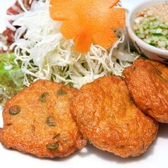 料理メニュー写真タイのピリ辛さつま揚げ  3P