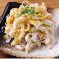 料理メニュー写真【TOP4!】ミミガー 「酢みそ和え」or「にんにく正油和え」