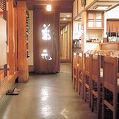 趣のある店内はカウンター席も完備。カウンターでこだわりの料理や銘柄種を愉しむのもお勧めです。