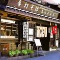 JR高山駅から徒歩12分。春の高山祭りがメインで行われる安川通り(国道158号線)から1本入った小道に構えた老舗蕎麦屋です。