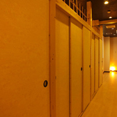完全個室・創作和食 海舟 日本橋三越前本店の雰囲気2