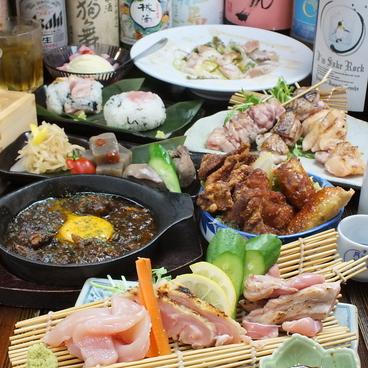 地鶏と野菜の大衆酒場 てんてんのおすすめ料理1