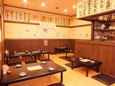 天ぷら海ごこち あびこ店の雰囲気1