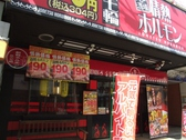 情熱ホルモン 八戸酒場の雰囲気3