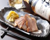燻製居酒屋 くゆりのおすすめ料理2