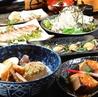 和食ダイニング 若宮 本店のおすすめポイント2