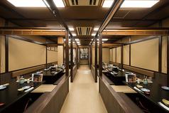 宴会もご予約承り中♪パーテーションで仕切って隣のお席と区切ることも可能です。