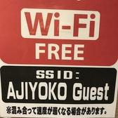 Free!Wi-Fiも完備!海外からのお客様も安心!