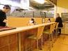 麺家 仙台コロナワールドのおすすめポイント2