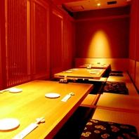 【個室完備】 2名~22名様まで。接待や会食にも◎