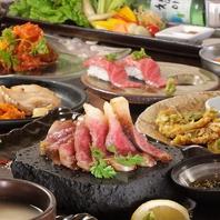 韓国料理に新しい風を…韓国料理ベースに独創的な料理を