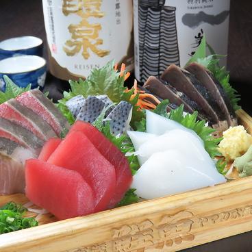 鮮魚とおばんざい 我屋のおすすめ料理1