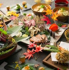 和食 個室 暁 北新地 別館のおすすめ料理1