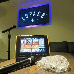 カラオケバー LSPACE エルスペースのコース写真
