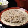 そば 日本料理 旬彩 みやざきのおすすめポイント2