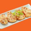 料理メニュー写真海老トースト/Shrimp Tost