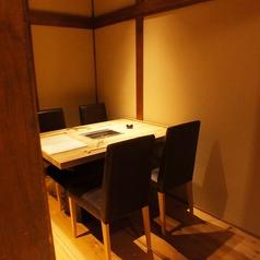 闘牛門 町田 別邸 和ノ牛 わのうしの特集写真