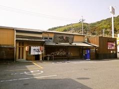 博多ラーメン味の蔵 周南西千代田店