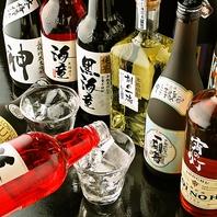 焼酎・日本酒など豊富です