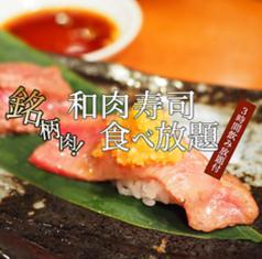 個室居酒屋 北の台所 新橋店の特集写真