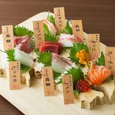 九州料理 かこみ庵 かこみあん 宮崎橘通西店のおすすめ料理2