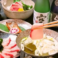魚菜市場 いごこ家 名古屋駅店のおすすめ料理1