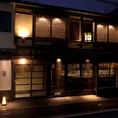 京町屋の外観は京都らしさを感じられます。中庭も必見。