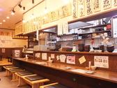 天ぷら海ごこち あびこ店の雰囲気2