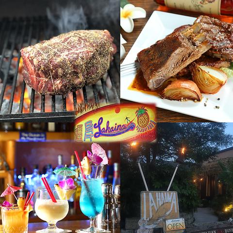 Hawaiian Grill&Bar ラハイナ(はわいあんぐりるあんどばーらはいな)
