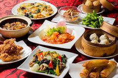 香香厨房 パセオ店のコース写真
