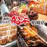 海鮮ろばた 船栄 柏崎店のロゴ