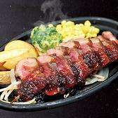京都 わらい食堂 イオンモール四條畷店のおすすめ料理3