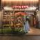 肉料理と赤ワイン ニクバルダカラ 松江店の画像